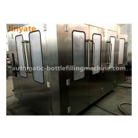 China 5.03KW Power Mineral Water Bottling Machine Low Failure For Beverage Plant wholesale