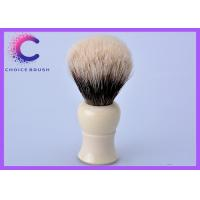 China Professional long handle shaving brush for Barber shop 20*65mm wholesale