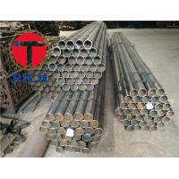 China TORICH ASTM A214 ERW Carbon Steel Heat Exchanger Tubes 1000-1200 mm Length wholesale