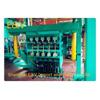 China Continuous Oxygen Upward Casting Machine 17mm 2-24 strand Qty wholesale