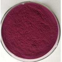 China 100% Natural Cranberry Extract,Cranberry Fruit Extract,Cranberry Fruit Extract Powder wholesale