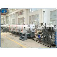 China Drip Irrigation Pipe Making Machine , Large Diameter UPVC PVC Pipe Production Line wholesale