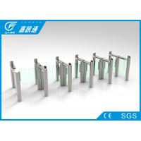 Buy cheap IC Card Reader Pedestrian Access Control , Quick Pass Speed Gate Turnstile from wholesalers