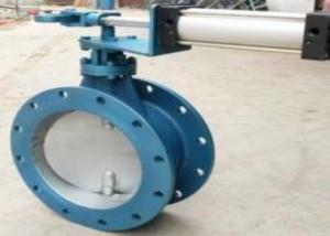 China Disc U Type Flanged Centerline PN16 4 Inch Butterfly Valve wholesale
