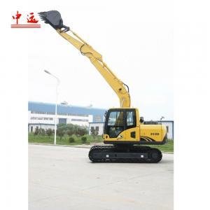 China ZM-70 7.5ton Crawler Excavator Machine Introduction of ZM-70 7.5ton Crawler Excavator Machine wholesale