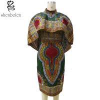 China Cape Style Beautiful African Print Dresses For Womens / Ladies Wear Comfortable wholesale