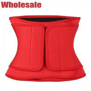 China Stomach Belt To Look Slim XL Bodybuilding Waist Trainer Red Orange Purple wholesale