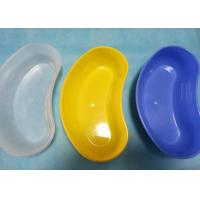China Blue Bowls Disposable Kidney Dish Surgical Plastic Standard Single Use wholesale