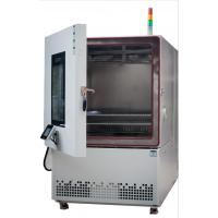 China Large Volume Temperature Humidity Test Chamber , Vertical Environmental Chamber wholesale
