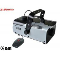 China X-06  Commercial Ground Fog Machine 900 Watt Disco Fogger Black Or Sliver housing wholesale
