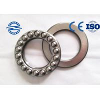 China Dimension AccuracyThrust Ball Bearing 52409 Metric Thrust Bearings For Vertical Pump wholesale