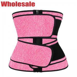 China Lady Slim Waist Trainer YKK Zipper Corset For Waist Training wholesale