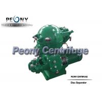 China PDSD Series Disc Centrifugal Separator Mineral Oil Centrifuge wholesale