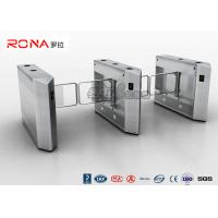 China DC24V Brush Biometric Electric Swing Barrier Gate 20W RS485 Access Control Turnstile wholesale