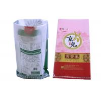 China Film Laminated PP Woven Rice Bags 25 Kg Thai parboiled Rice Bag Packaging wholesale