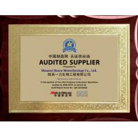 Shaanxi Iknow Biotechnology Co., Ltd. Certifications
