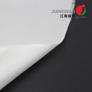 China 6 Oz. Fiberglass Plain Tight Weave Fabric Style 7628 For PTFE Coating Cloth on sale
