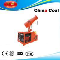 Wholesale 45cc Wood Cutter Gasoline Chain Saw from china suppliers