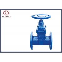 China Sulice 2 Inch Resilient Seated Gate Valve Flange Type With Reliable Performance wholesale