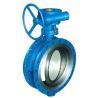 Buy cheap Casting API609 Butterfly valve 2