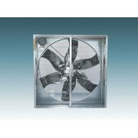 Wholesale Poultry Farm Ventilation Fan from china suppliers