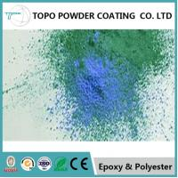 China RAL 1011 Pearl Pigment Powder , Electrical Components High Gloss Powder Coat wholesale