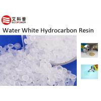 China Water White HY-5100 Hydrogenated Resin For SIS - Based Hot Melt Nonwoven Assembly wholesale