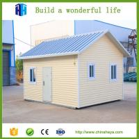 2017 new material prefab houses with exterior wall decoration for sale