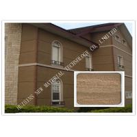 China Acrylic Stucco Paint  Art  Textured Wall Paint , Exterior Outdoor Wall Paint wholesale