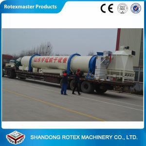 China 1-2t/h Biomass Pellet Counter Flow Cooler for Cooling Wood Pellets wholesale