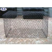 China 80X100 PVC Coating Gabion Wall Cages , Wire Mesh Baskets Retaining Walls wholesale