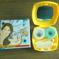 Yellow Contact Lens for Marked/Lumious Cards