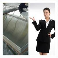 China Cold Rolled Hot Rolled Polished Aluminium Sheet Mirror Metal Plate 3003 3005 H14 H24 H32 wholesale