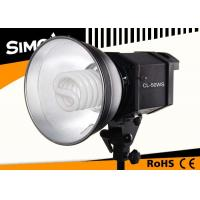 China 50W Spiral Lamp Cool Continuous Fluorescent Photography Lights with Umbrell Hole wholesale