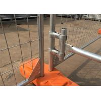 China Hot Dipped Galvanized 300gram/sqm 42 microns zinc layer thickness Temporary Fence Panels 2.1mx2.4m wholesale