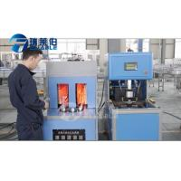 Buy cheap Stretch Pet Bottle Moulding Machine For 5L Bottles , Water Bottle Blowing from wholesalers