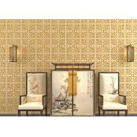 China High Range Bronzing Bedroom Modern Removable Wallpaper Non Woven Wallcovering on sale
