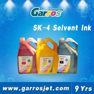 China Original infiniti solvent based printing sk4 ink for spt 510 wholesale