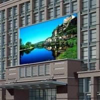 China 4 Grade P 20 Outdoor LED Screen Display For Advertising 2R1G1B AC220V wholesale