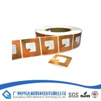 China EAS anti-theft supermarket plastic hard label wholesale