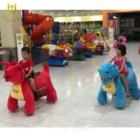 China Hansel kids animal happy rider electrical animal toy rides toys motorbikes for sale Manufacturer wholesale
