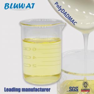 Buy cheap Potable Water Grade Liquid Cationic Coagulant Quaternary Ammonium Polymer LT7995 PolyDADMAC from wholesalers