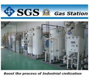 China Galvanization Production Line Nitrogen Purity 99.999% Hydrogen Protective Gas Station wholesale