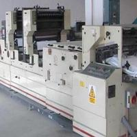 China Business Forms Machine for Punching and Folding wholesale