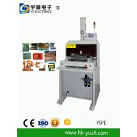 China Automatic LED ALUM , FPC , PCB Punch machine 220V 110V 0.5KW/H wholesale