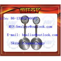 China MYJ - 20 Bolt hydraulic dynamometer wholesale