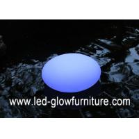 China Durable sunproof Red green blue egg mood lamp Led work lights for Bar , night clubs wholesale