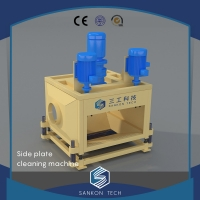 China Plate Cleaner Mobile Concrete Block Making Machine wholesale