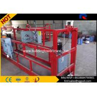 China Suspended Safe Working Platform , Suspended Wire Rope Platform 200m Max Lifting Height wholesale