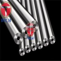 China 15CrMo 12Cr2Mo 12Cr5Mo GB6479 Seamless Steel Tube , Length 4-12m wholesale